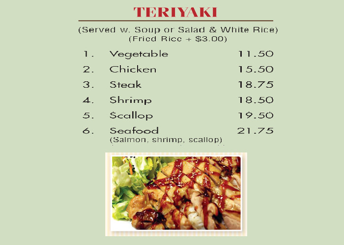 Kitchen Entrees Teriyaki
